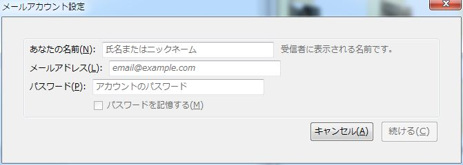 how to show gmail categories in imap